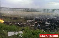 В Донецкой области разбился пассажирский самолет (обновляется)