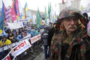 Податковий Майдан – 2
