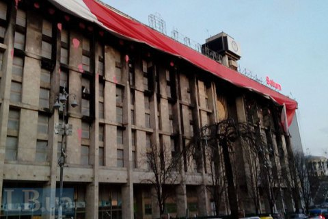 ЗБудинку профспілок уКиєві зажадали прибрати рекламу