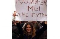 По поводу проекта EmigRussia, который хочет помогать россиянам переезжать в Украину
