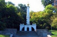 Киевский памятник решили отреставрировать сразу же после реконструкции