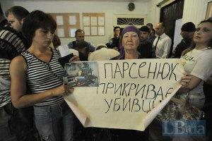 Уволен начальник УМВД в Николаевской области