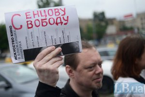Украинского режиссера Сенцова пытали в ФСБ, - адвокат