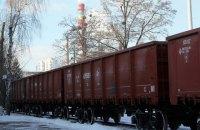 """""""Укрзализныця"""" запустила автоматизированную систему распределения вагонов"""