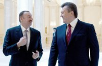 Янукович: между Украиной и Азербайджаном надежные партнерские взаимоотношения