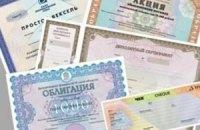 Кабмин решил выпустить НДС-облигации на 7 млрд грн