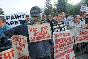 В Украине готовят общенациональную забастовку