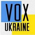 Боротьба в новій Раді: Чи переможуть цінності Майдану?