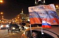 68% россиян отказались от перемен в стране, - опрос
