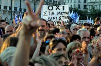 В Афинах прошла демонстрация с требованием отставки правительства Ципраса