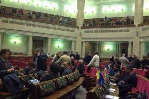 Рада только с третьей попытки утвердила повестку дня 5-й сессии