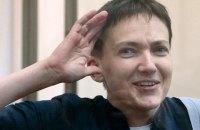 Савченко виступила з першою промовою після повернення