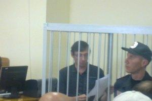 Луценко оставили под стражей