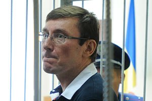 Судья Вовк в очередной раз отказал Луценко