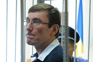 Тюремщики заверяют, что Луценко в норме