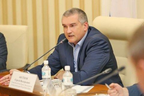 Аксенов заявил о перспективе провести курортный сезон в Крыму на высоком уровне