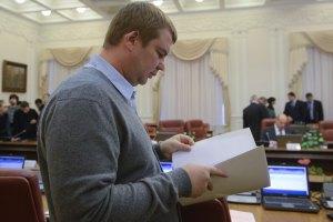 Булатов отчитался об использовании денег Автомайдана