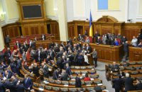 Внефракционные депутаты предложили Раде услышать общество