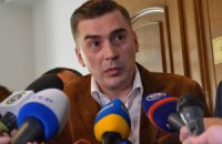 Депутат Добродомов объявил о выходе из фракции БПП
