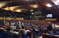 Грузия не голосовала за резолюцию ПАСЕ по Украине из-за плохой комуникации с украинской делегацией