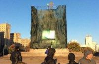 В Харькове пенсионер угрожал взорвать Госпром, если не восстановят памятник Ленину