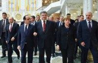Почему все хотят развала Украины и как этому противостоять