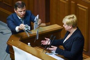 В Раде противники Гонтаревой не смогли добиться голосования по ее отставке