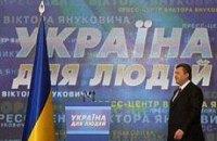 Україна в  ПІСУАРі