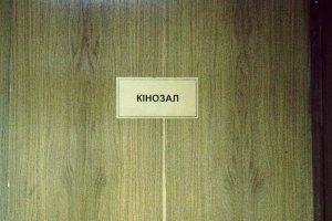 """На сайте Рады появился список участников """"выездного"""" заседания"""