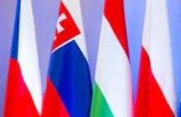 """""""Вышеградская четверка"""" поддерживает расширение ЕС на шесть стран"""