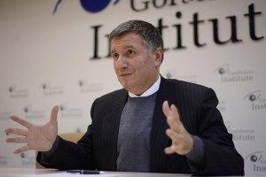 Аваков: в 5 проблемных округах кандидаты уже согласованы