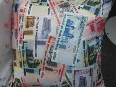Лучшие курсы валют в лиде