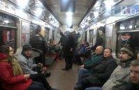 """В Киеве """"заминировали"""" станцию метро """"Лукьяновская"""""""