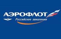 """""""Аэрофлоту"""" запретили полеты в Харьков"""
