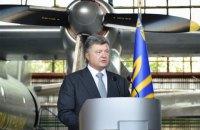 Порошенко не видит риска эскалации конфликта со стороны Приднестровья
