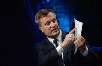 Наливайченко потребовал рассекретить декларации руководства СБУ