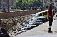 В центре Флоренции образовался провал грунта длиной более 200 метров