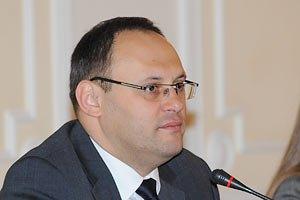 Каськів поскаржився на недофінансування