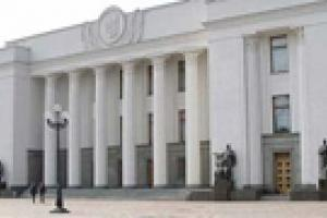 БЮТ и Партия регионов хотят расширить повестку дня Верховной Рады