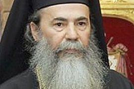 Патриарх Иерусалимский благословил Украину