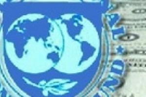 Эксперт: деньги МВФ не решают всех проблем