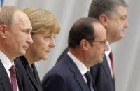 """Наблюдателей ОБСЕ разместят на всех """"горячих точках"""", - АП"""