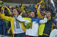 Беларусь отпустила арестованных украинских болельщиков