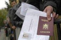 Канада отказалась отменять визы для украинцев