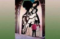 В Германии появилась церковь, расписанная в стиле граффити