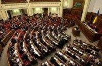 В Киеве растут цены на партии