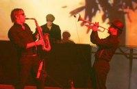 У світі відзначили Міжнародний день джазу