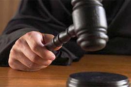 ВСЮ назначил трех судей