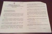 У Кличка хочуть забрати привілей одноособового призначення  керівників київських  КП