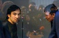 Защита Ерофеева и Александрова грозит подать апелляцию на приговор